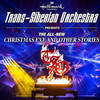 Trans Siberian Orchestra, American Airlines Center, Dallas