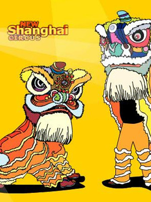 New Shanghai Circus at Van Wezel Performing Arts Hall