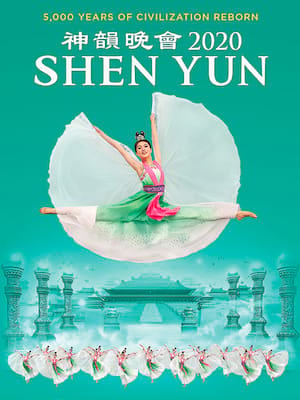 Shen Yun Performing Arts at Jones Hall for the Performing Arts