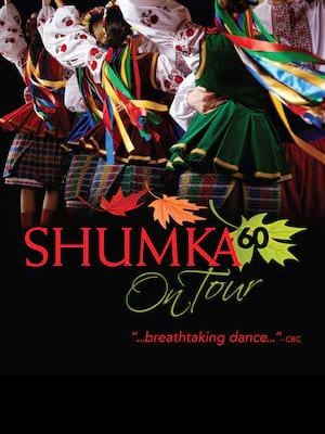 Ukrainian Shumka Dancers Poster