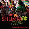 Ukrainian Shumka Dancers, Northern Alberta Jubilee Auditorium, Edmonton