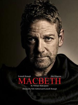 Macbeth at Park Avenue Armory