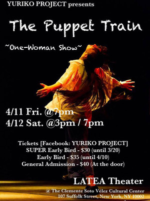The Puppet Train Poster