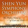 Shen Yun Symphony Orchestra, Boston Symphony Hall, Boston
