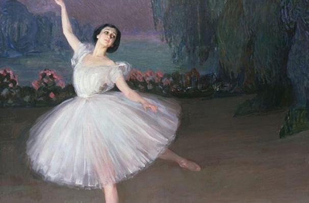 New York City Ballet La Sylphide, David H Koch Theater, New York