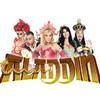 Aladdin at Aylesbury Waterside Theatre