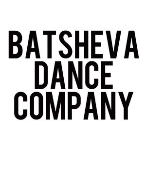 Batsheva Dance Company, Carpenter Theater, Richmond