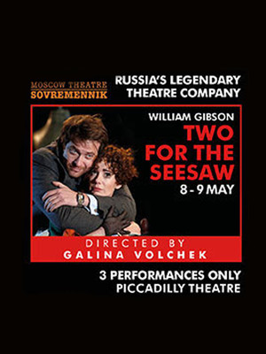 Two for the Seeswaw Poster