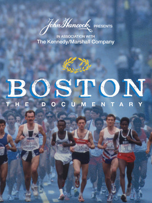 World Premiere of Boston - The Documentary Poster
