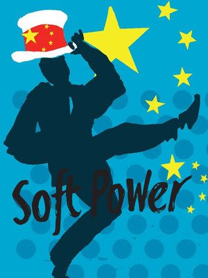 Soft Power at Ahmanson Theater