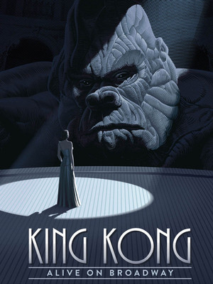 King Kong, Broadway Theater, New York