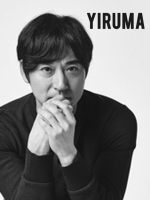 Yiruma at Sarofim Hall