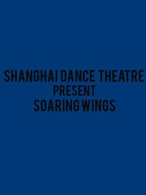 Shanghai Dance Theatre Poster