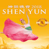 Shen Yun, Dominion Theatre, London
