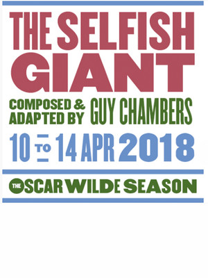 The Selfish Giant Poster