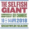 The Selfish Giant, Vaudeville Theatre, London
