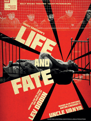 Life And Fate Poster