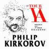 Philipp Kirkorov, Dolby Theatre, Los Angeles