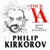 Philipp Kirkorov, Sony Centre for the Performing Arts, Toronto
