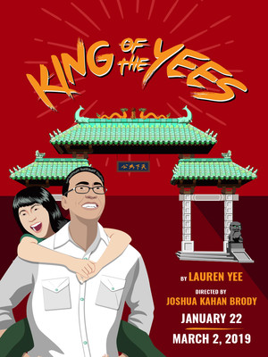 King of the Yees, San Francisco Playhouse, San Francisco