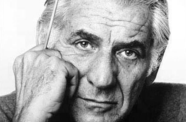 Bernstein Centennial Celebration's whistlestop visit to Boston