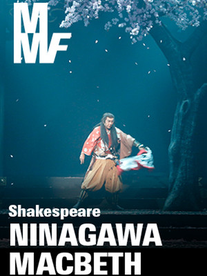 NINAGAWA Macbeth at David H Koch Theater
