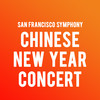 San Francisco Symphony Chinese New Year Concert, Davies Symphony Hall, San Francisco