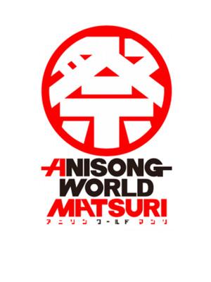Anisong World Matsuri At Anime NYC 2018 Poster