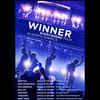 Winner, Rosemont Theater, Chicago