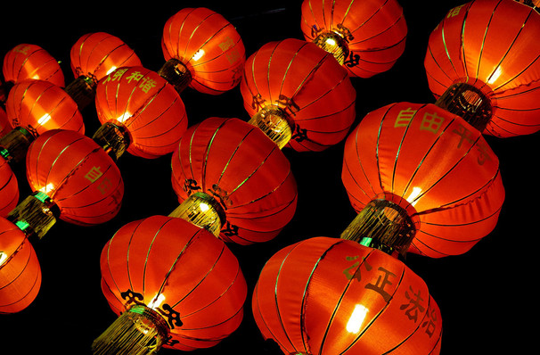 National Ballet of China Raise the Red Lantern, Kennedy Center Opera House, Washington