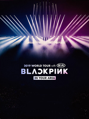 Blackpink at Fort Worth Convention Center Arena