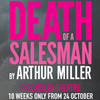 Death Of A Salesman, Piccadilly Theatre, London