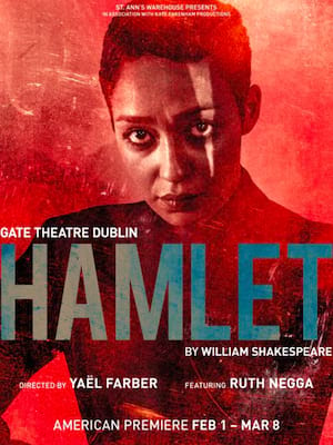 Hamlet at St Anns Warehouse